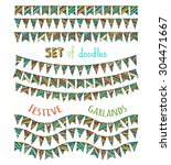 Set Of Bright Festive Bunting...