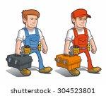 vector cartoon illustration of...   Shutterstock .eps vector #304523801