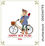 card with stylish hipster... | Shutterstock .eps vector #304544795