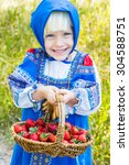russian children in traditional ... | Shutterstock . vector #304588751