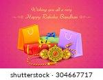 vector illustration of... | Shutterstock .eps vector #304667717