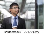 portrait of a chinese...   Shutterstock . vector #304701299