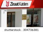istanbul  turkey   july 24 ... | Shutterstock . vector #304736381