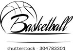 stylized basketball with the...