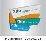 a set of modern vector banners...   Shutterstock .eps vector #304801715
