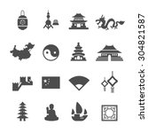 china icons set vector | Shutterstock .eps vector #304821587