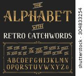 retro alphabet font. ornate... | Shutterstock .eps vector #304833254