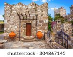 old wooden arch in the fortress ... | Shutterstock . vector #304867145