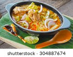 Curry Noodle With Chicken....