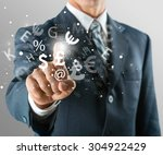 forex.   Shutterstock . vector #304922429