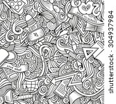Cartoon vector hand drawn Doodles on the subject of school and education seamless pattern. Sketchy background