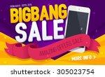 bigbang sale banner. amazing... | Shutterstock .eps vector #305023754
