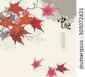 chinese lantern festival... | Shutterstock .eps vector #305072621