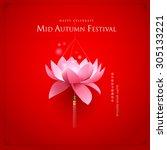 chinese lantern festival...   Shutterstock .eps vector #305133221