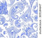 Ethnic Indian paisley seamless pattern