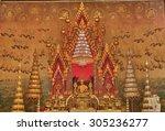 Nong Khai  Thailand   August 11 ...