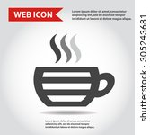 cup web icon  flat  vector.