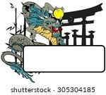 dragon asian copyspace tattoo... | Shutterstock .eps vector #305304185