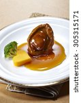 Small photo of Chinese food,Abalone