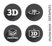 3d technology icons. printer ...   Shutterstock .eps vector #305369651