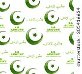 14 august. pakistan...   Shutterstock .eps vector #305416634