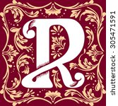 letter r vector image in the... | Shutterstock .eps vector #305471591
