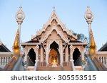 wat kaew temple krabi  ... | Shutterstock . vector #305553515