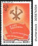 korea   circa 1982  stamp from... | Shutterstock . vector #305876504