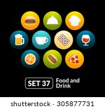flat icons set 37   food and...