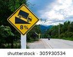 traffic sign ramp road | Shutterstock . vector #305930534
