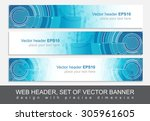 set of three horizontal website ... | Shutterstock .eps vector #305961605