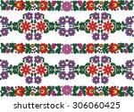 hungarian folk art motif   Shutterstock .eps vector #306060425