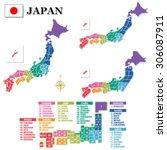 japan map | Shutterstock .eps vector #306087911