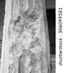 Small photo of Column damaged by air raid bombing during WW2 in Berlin Museumsinsel in black and white