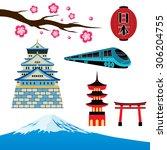 travel japan landmark and... | Shutterstock .eps vector #306204755