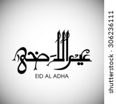 calligraphy of arabic text of... | Shutterstock .eps vector #306236111