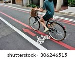 bicycle lane in kyoto area ...