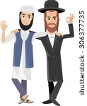 jew and arab | Shutterstock .eps vector #306377735