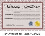 warranty template. complex... | Shutterstock .eps vector #306403421