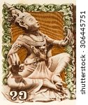 Small photo of 25 kyats bank note. Kyat is the national currency of Myanmar