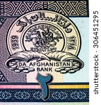 Small photo of 2 afghani bank note. Afgani is the national currency of Afghanistan