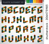 perfect 3d alphabet from the...