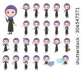 Set Of Various Poses Of Arab...