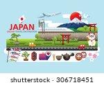 japan icons design travel... | Shutterstock .eps vector #306718451