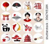 japanese icons set in flat... | Shutterstock .eps vector #306745184