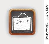 doodle blackboard | Shutterstock .eps vector #306771329