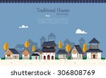 vector illustration featuring... | Shutterstock .eps vector #306808769