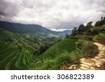 The Longji Rice Terrace Viewed...
