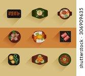 food illustration korean food... | Shutterstock .eps vector #306909635