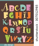 alphabet | Shutterstock .eps vector #307012985